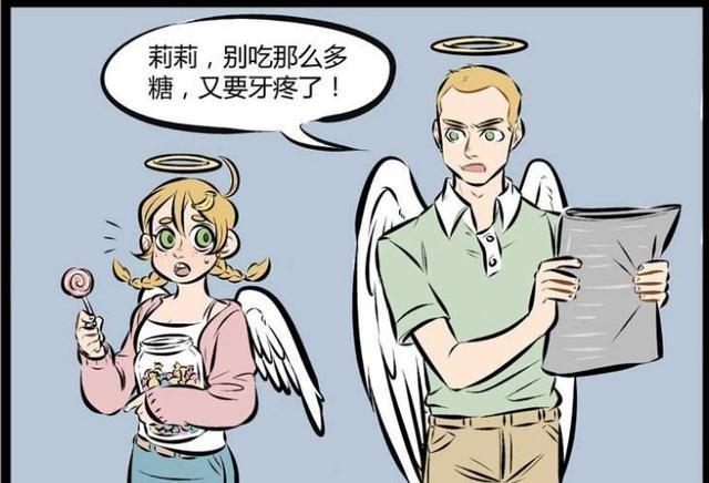 搞笑漫画:漫画和天使的相爱日常--相处相杀篇全彩恶魔帝a漫画少女图片