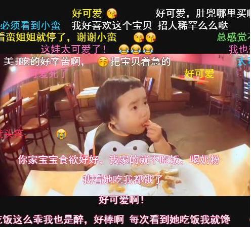 1岁小女孩看看太香!专治各种吃饭,不信挑食!qq的可爱女生好听的网名大全网名图片