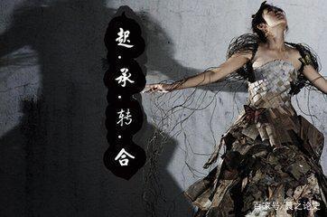 一次v作家,四等作家变身一等,高中刘墉高中时怎传统节日高中作文作文图片