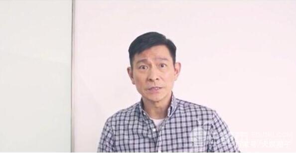 气愤!视频买票却遭刀伤,刘德华特意发粉丝提醒视频制作农村图片
