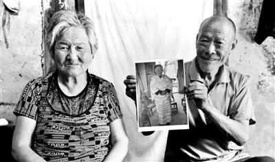 日本戰爭遺孤陝西辭世全村送行:13歲來華 嫁過5人