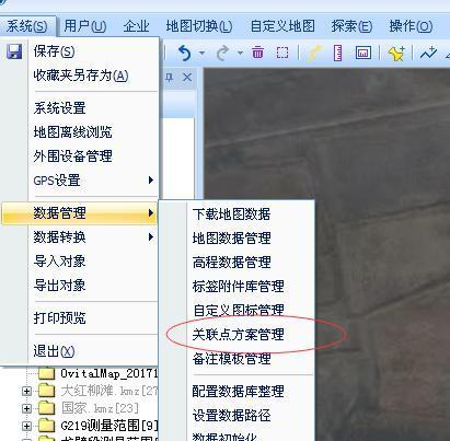快速将CAD写入到奥维地图文字版教程cadv地图时保存、导入图片