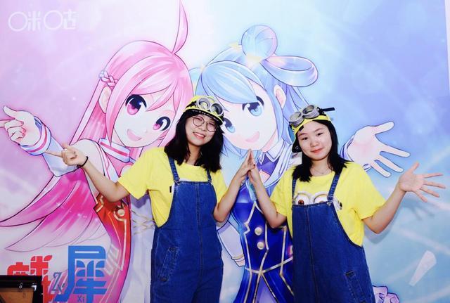 2017中國移動全球合作夥伴大會召開 咪咕展區IP狂歡嗨翻全場