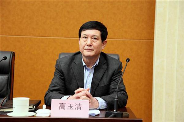 山東行政學院原黨委書記高玉清涉嫌貪汙、受賄案被提起公訴