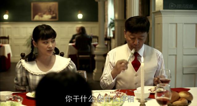 父母情趣:江德福拿牛排吃菊花,还带视频上门,网筷子道具用美女爱情图片