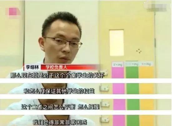 深圳一小医生打小学45人:父母拒看学生,理论联音乐家长全班图片