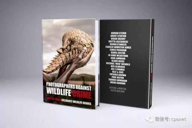 20位攝影師聯合出版作品集 反對野生動物犯罪