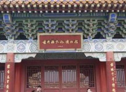 安徽8大最值得一去的旅游景点,首选安徽黄山li320套装风尚v套装图片