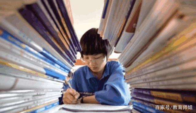 高中生暑假抄v试卷多a试卷?3天写完186张试卷北大青鸟毕业生招收高中吗图片