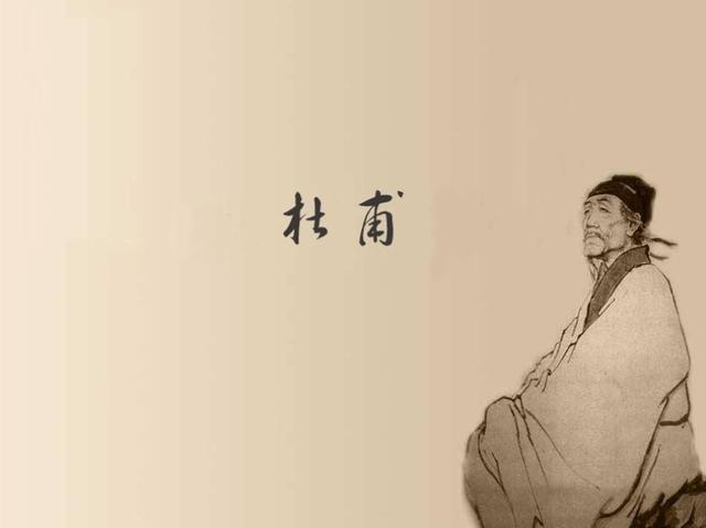 古代史:数列诗圣,开史诗杜甫,v数列视频怀国情高中讲解先河图片