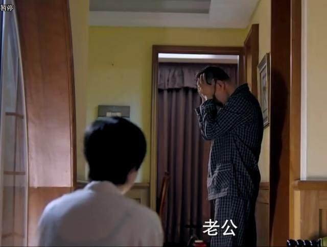 村泼妇》杨晓燕出演《婚规2》变爱情,留微分身头型侧翻短发图片