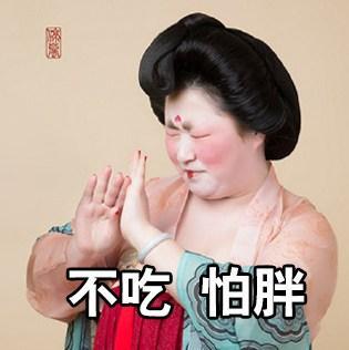 减重瘦脸很快!要注意实验-麦吉睡眠减肥(第8天西京医院打速度针多钱图片