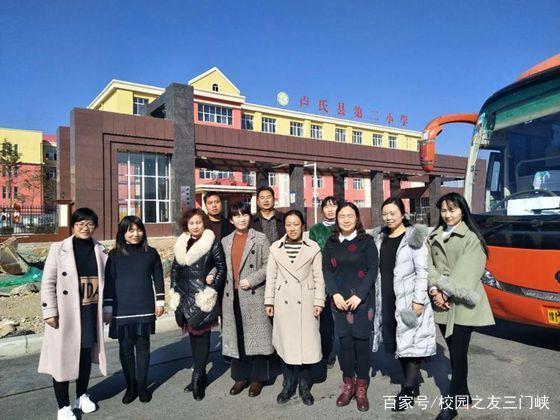 卢氏县第二小学语文教师赴山西v纪实纪实厌学问题小学生图片