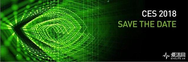 NVIDIA GeForce 20係列鎖定CES2018? Volta消費顯卡很快就來