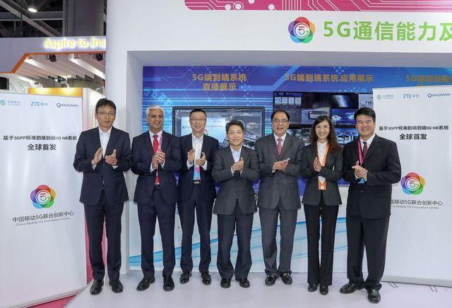 全球首個端到端5G新空口係統互通 亮相中移動合作夥伴大會