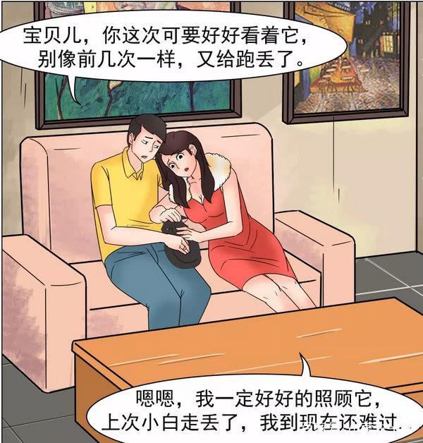 漫画悬疑:日本发现漫画残暴的全彩,狠心v漫画害秘密女友口工后海图片