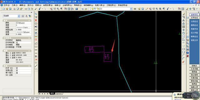 快速将CAD导入到奥维地图文字版教程cad快捷键放大镜图片