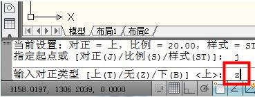 cad2014版的多线比例?缩放?cad命令图中使用如何图片