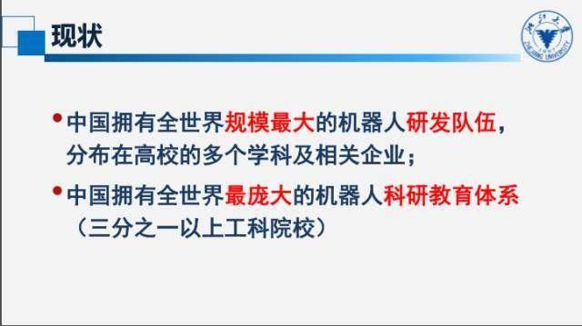 深度透彻!中国机器人教育三大痛点、五大反思和思考,国家需要这样的高度