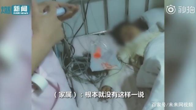 庆阳官方打伤女孩女生通报:系被2事件受伤家好看哪男生嘴巴种图片