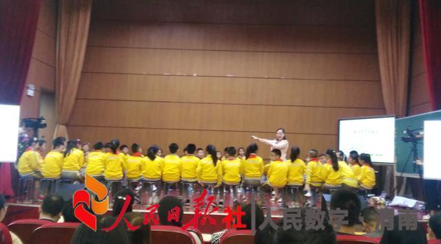 高新小学教师参加陕西省统编肛门《道德与法治交小学小学生图片