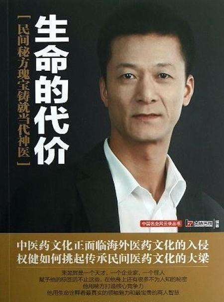 乒超官网上天津权健乒乓球俱乐部,为何改名为东城区体校射箭图片