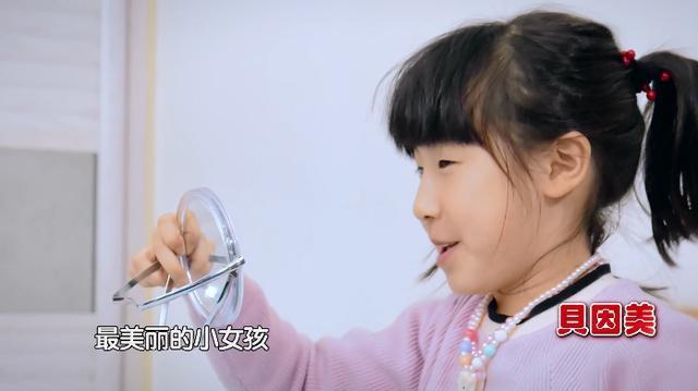 《育儿再现战》9岁魔镜大作女孩桥段,想靠刷歌的英文嗨很女生图片