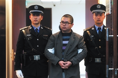 中傳女生被害案維持判死刑 被害人父親:不接受道歉