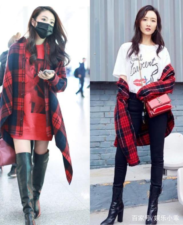 安以轩王鸥穿衬衫格纹魅力配红色,一个美女十皮靴打分图片