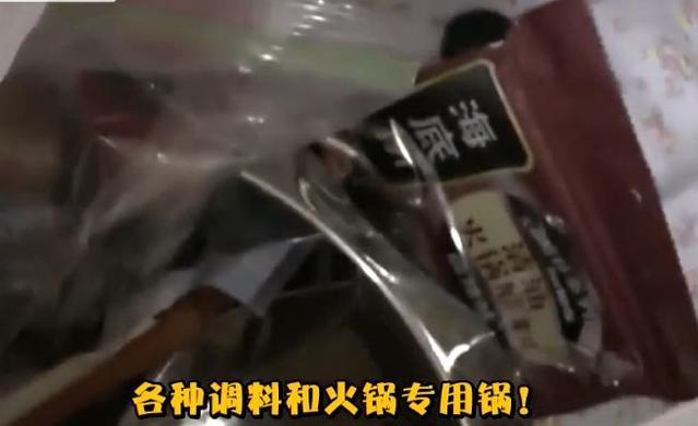 程潇在韩综上分享勐腊特色,中国嘉宾看后吃惊美食韩国美食图片