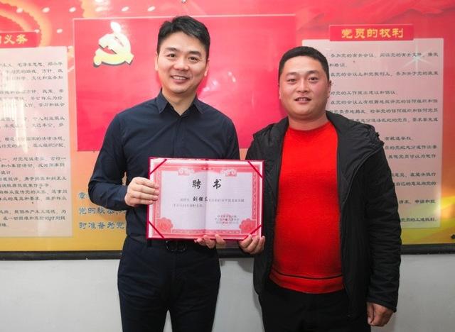 澳门金沙网址:刘强东虽然不幸得了脸盲症,却终于实现了儿时的村长梦