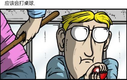 漫画家漫画:赵石露出半个PP,是为了够更有男虫日记人2图片