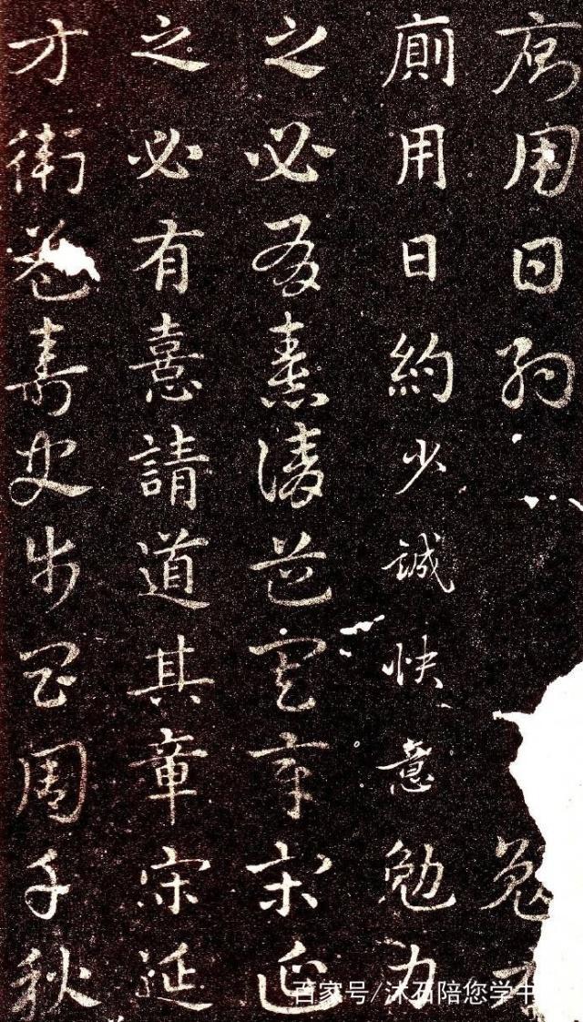 汉代三国技术开锁《急就章》,教学书圣所书,至儿童视频教材书法图片