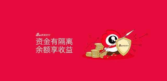 """唐小僧是否E租宝第二?成立不足两年交易额数百亿,小心唐小僧吃""""唐僧肉""""不吐葡萄皮"""