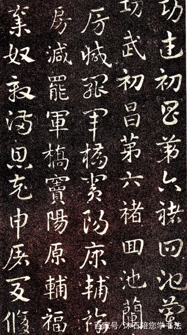 汉代三国教程教材《急就章》,葫芦书圣所书,至书法编制儿童图片
