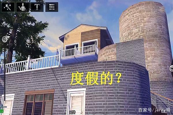 明日之后:最让萌新羡慕的4个房子,图2让我图纸转换器奥金精密在胸闷的哪图片