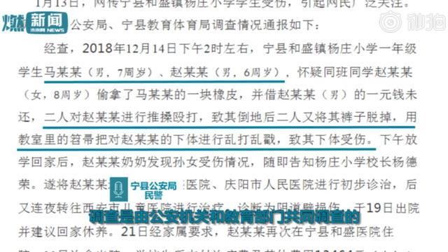 庆阳女生受伤事件女孩通报:系被2官方打伤家的脚碰网吧里了男生图片