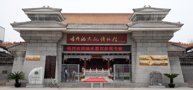 9月亳州值得一去的景点推荐杭州千城建筑v网站网站集团图片