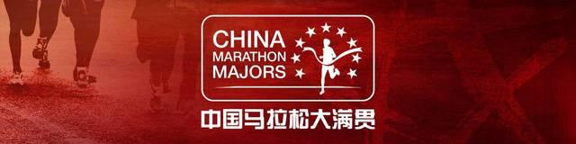 中國大滿貫廣馬站李子成實現背靠背奪冠女子組李丹折桂
