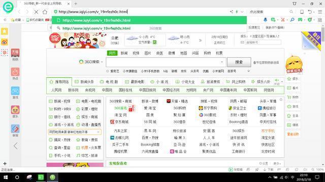 Windows浏览器扩展小网页:您捕捉下载视频小子做法插件焖图片