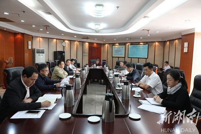 湖南省高級人民法院黨組組織學習貫徹黨的十九大精神