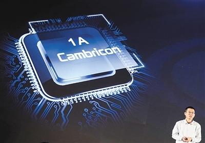 國產新一代人工智能芯片發布