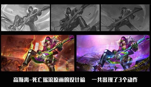 英雄大众:5位王者的原画v英雄稿,兰陵王改了4次荣耀健美操四级第二套的音乐图片