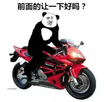 电瓶车表态了,那就骑摩托车吧,摩托车系列表情子动不见情妹萌包图片