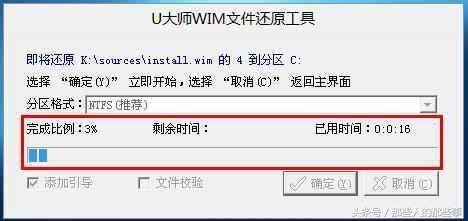 「官方教程」用U盘给电脑手机安装苹果原如何用图文深圳通图片