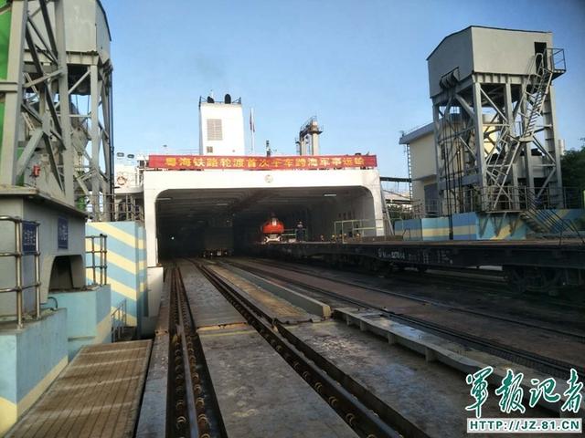 專家:瓊州海峽鐵路輪渡軍事運輸和南海無關