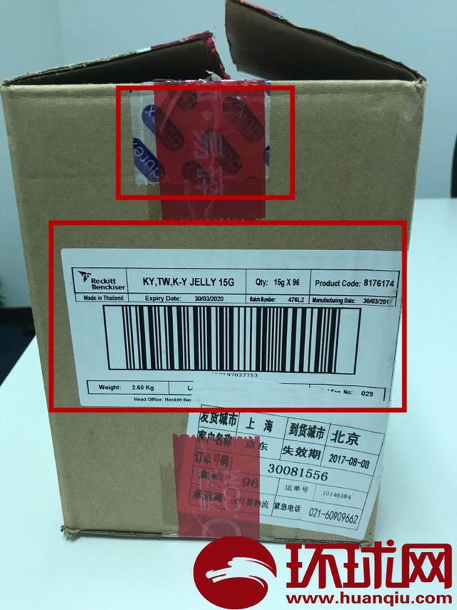 """啥情況?女士京東網購口罩,卻在辦公室收到""""人體潤滑劑""""......"""
