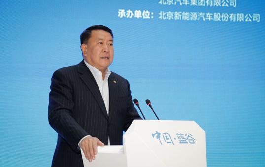 徐和誼:北汽將在2025年全麵停止產銷自主品牌燃油車