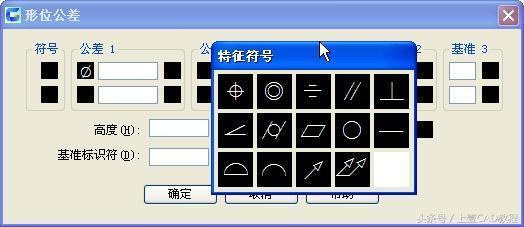 CAD的大字体是?柜子cad免费图片