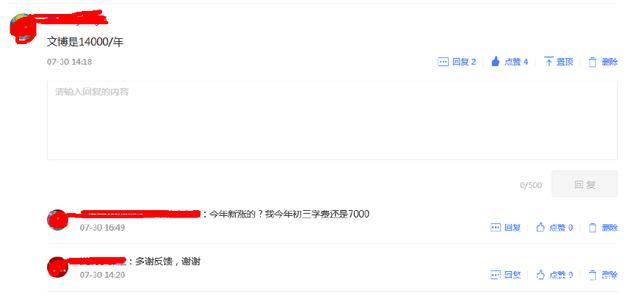 郑州24所小结民办学费一览重点,2018年最新统v小结初中初中图片